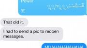 iOSをクラッシュさせるMessagesバグ、Apple公式暫定解決方法(Siri使用)